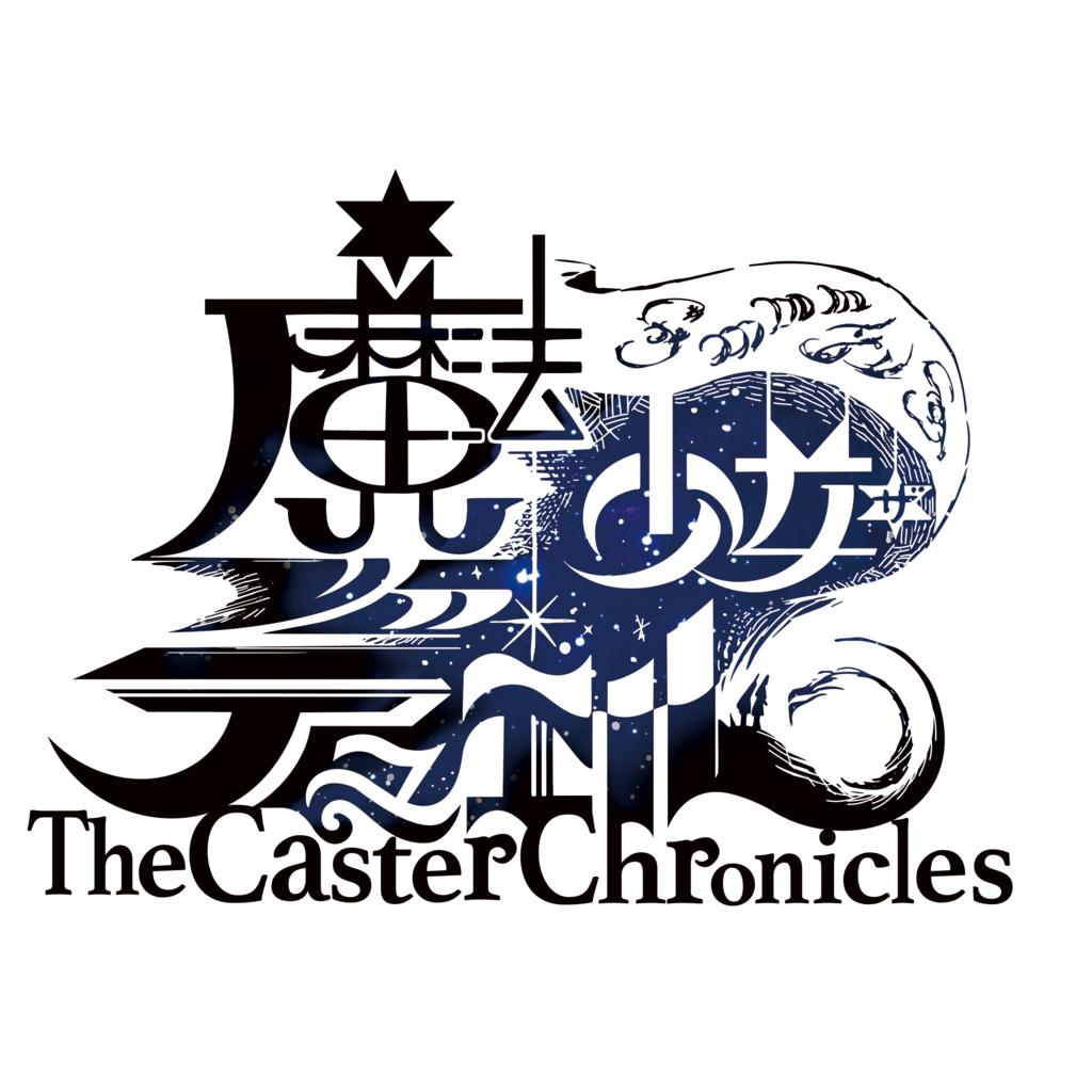 アクロ☆バトル-2nd Voyage-