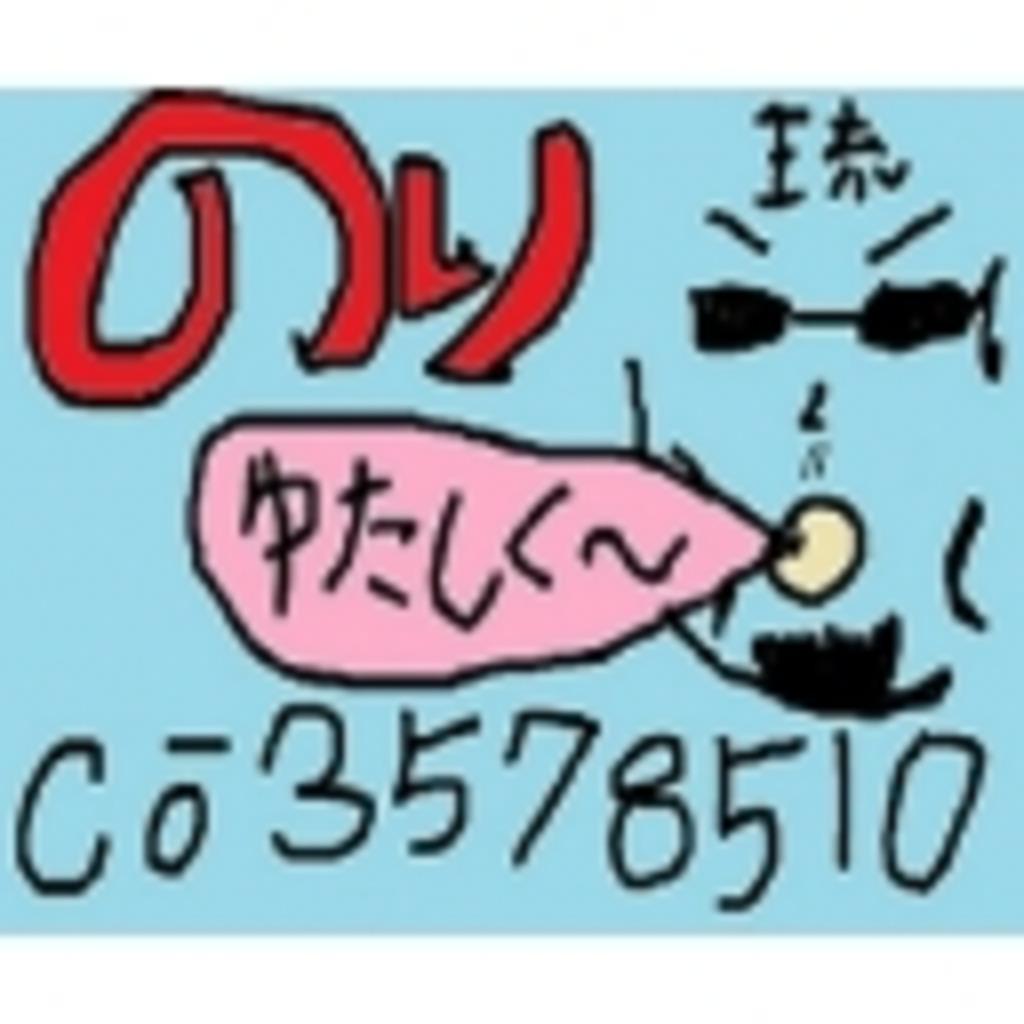 ノリのゆんたくradio(*´∀`*)
