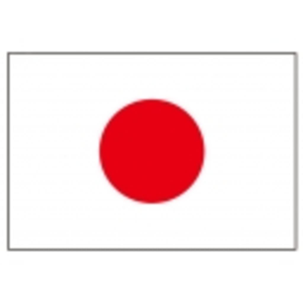 日本について考えよう