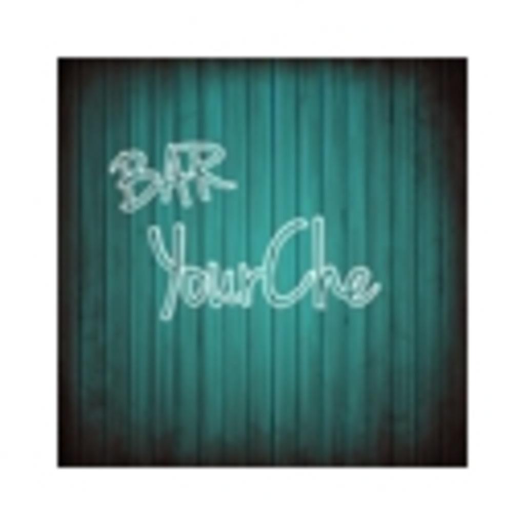 Bar YourChe