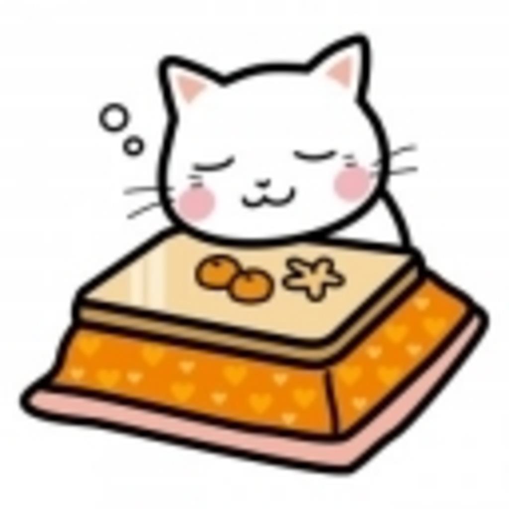 もふもふおこた②(仮)