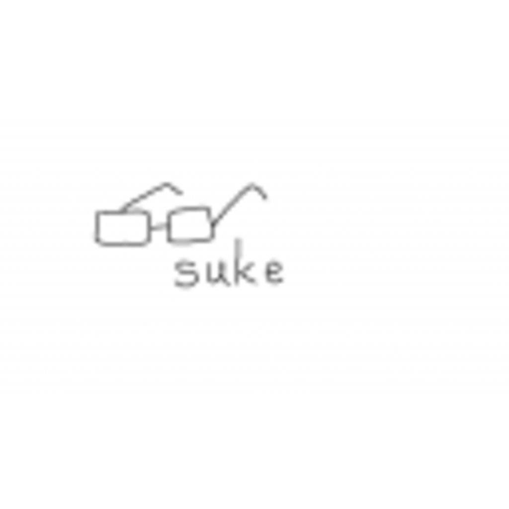 Suke'sコミュニティ