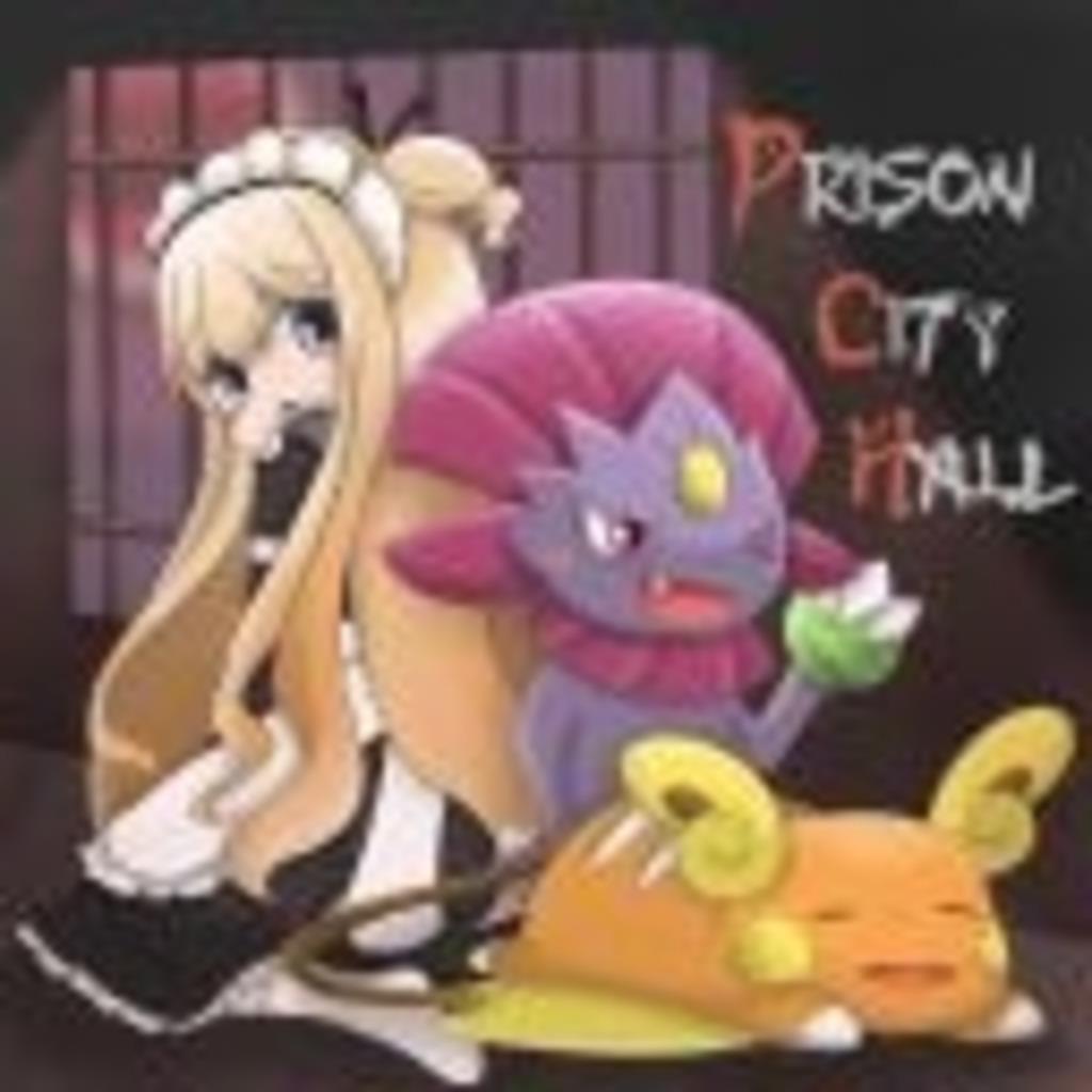 Prison City Hall