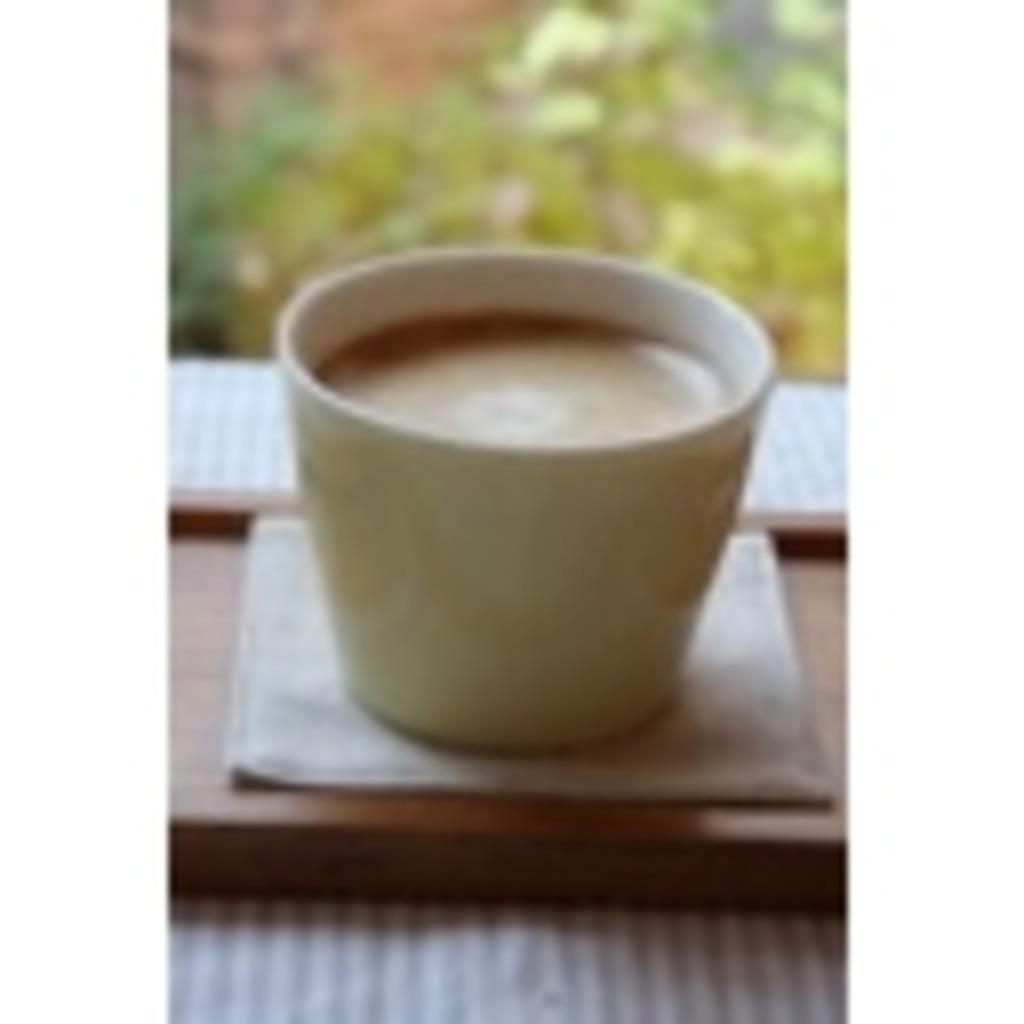 カフェ 【ゆーき】