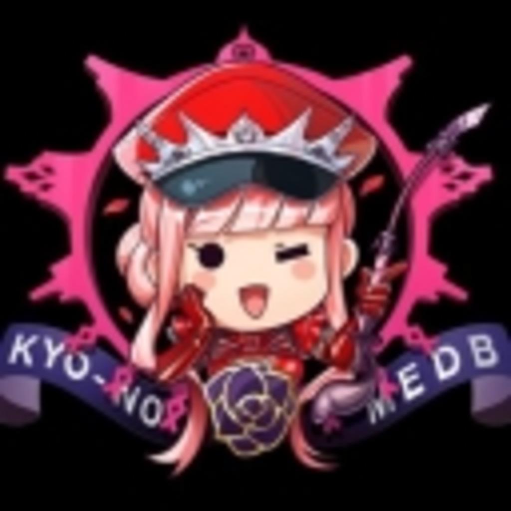 【FGO】試験放送【アズレン】