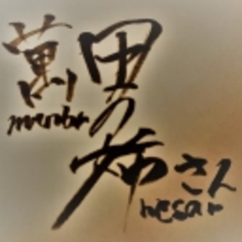 萬田おしゃべり放送局(ローカル)
