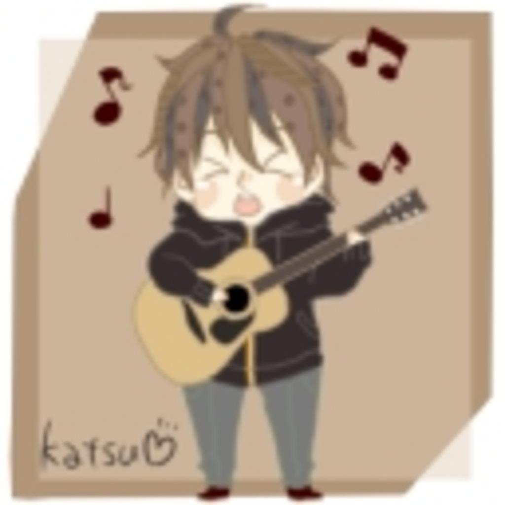 アコースティックギター弾き語り練習