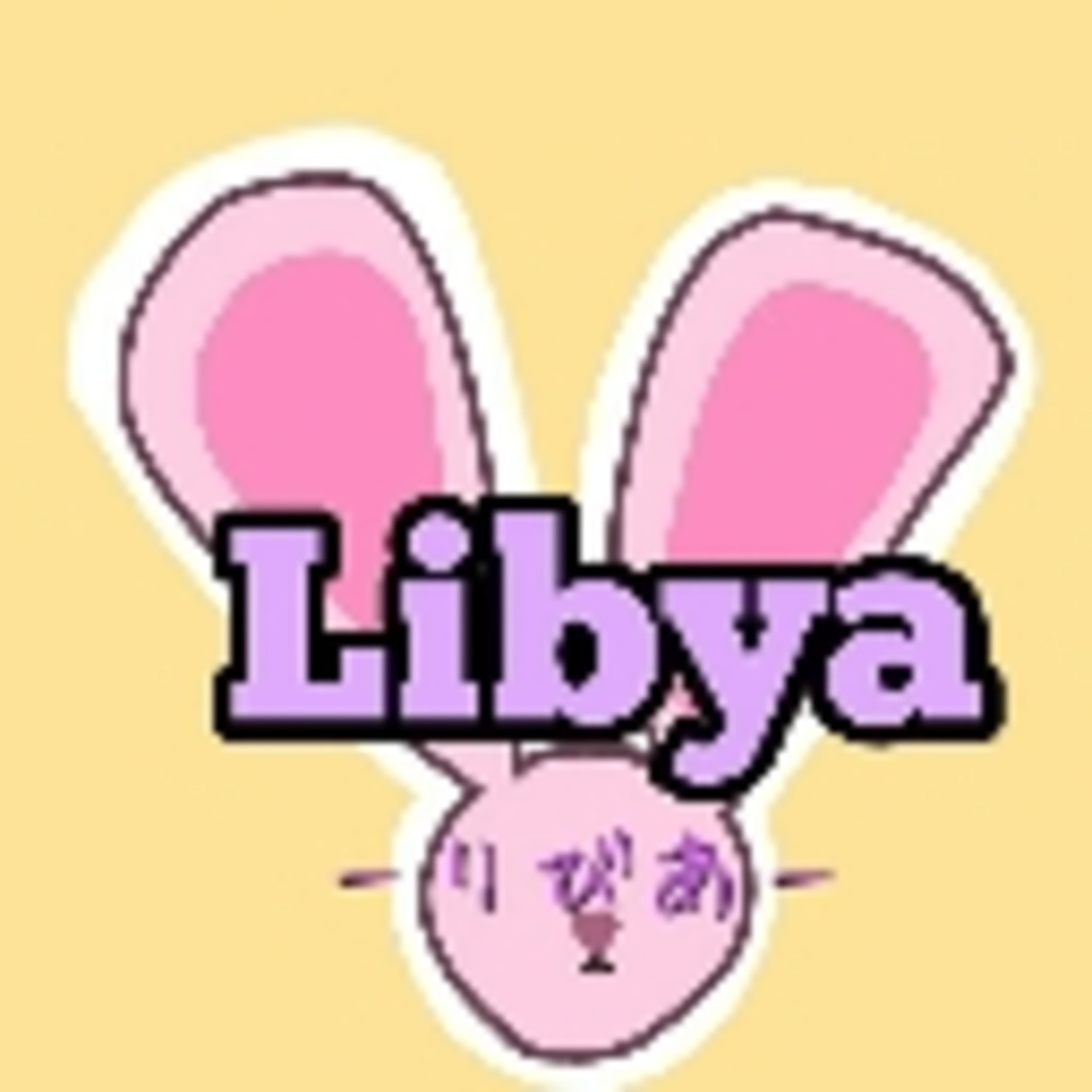 Libya-りびあ-のコミュニティ