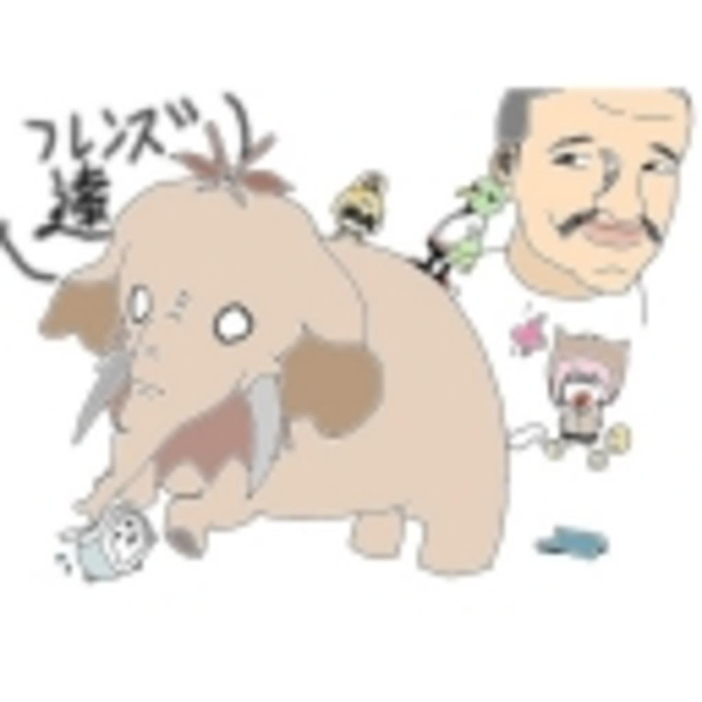 friends.nico ニコフレ民 集会【非公式】