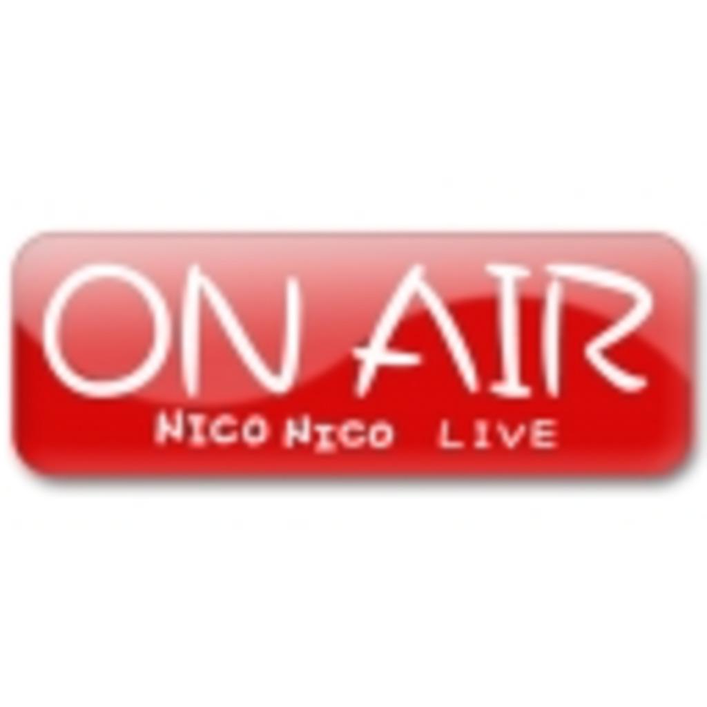 ニコ生主が本気で作るガチラジ放送局