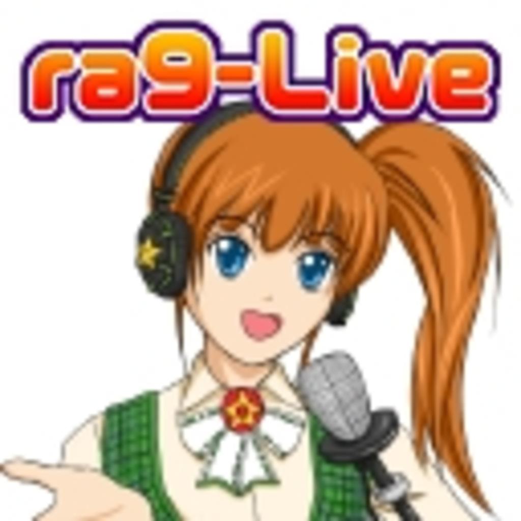 ra9-Live