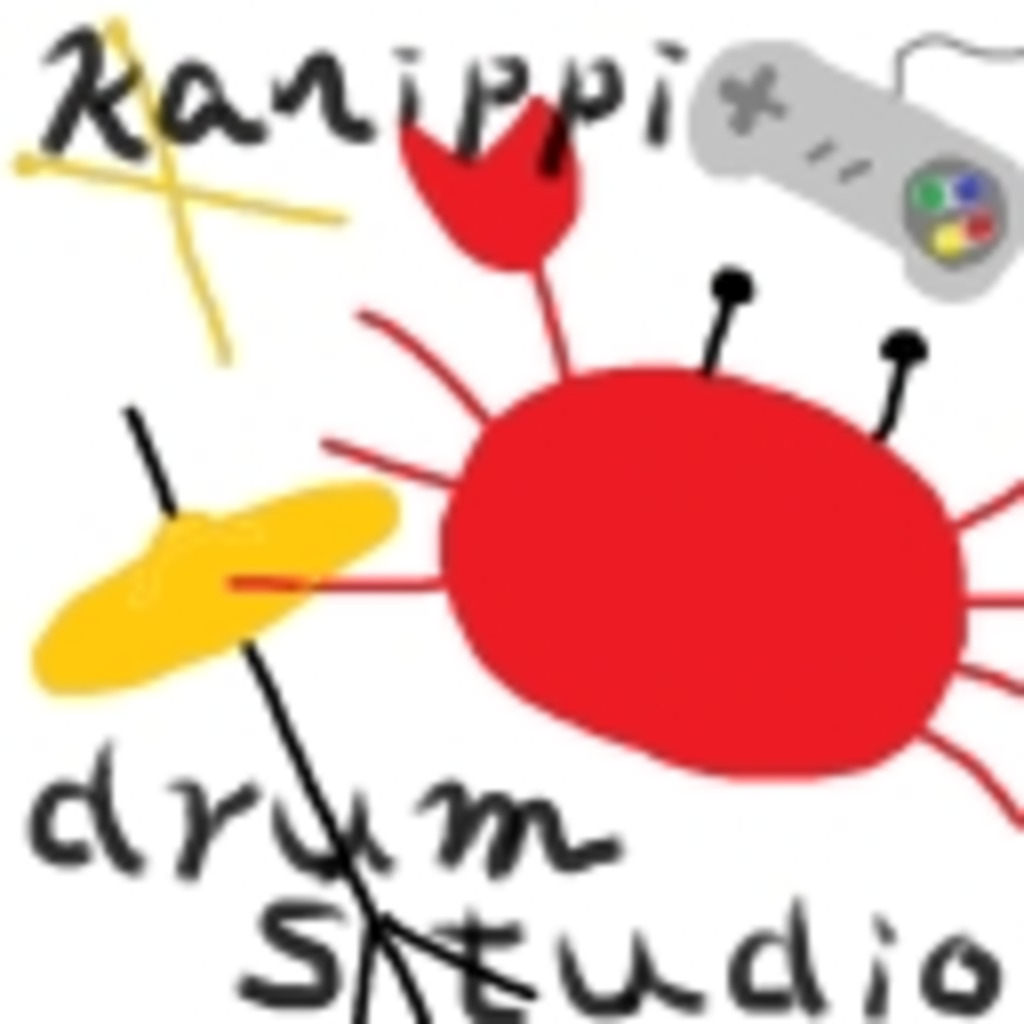 ♋✂Kanippi drum studio✂♋