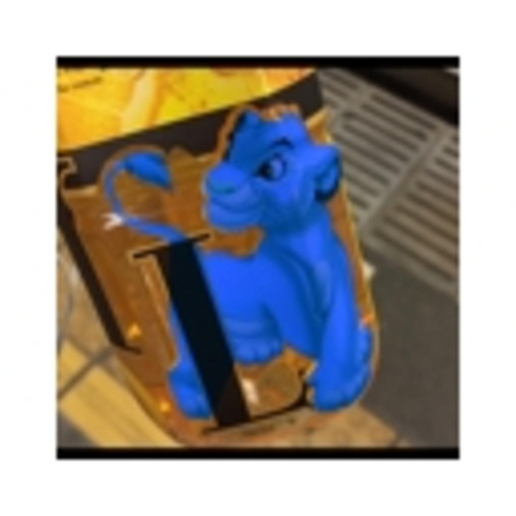 青犬の心霊スポット配信