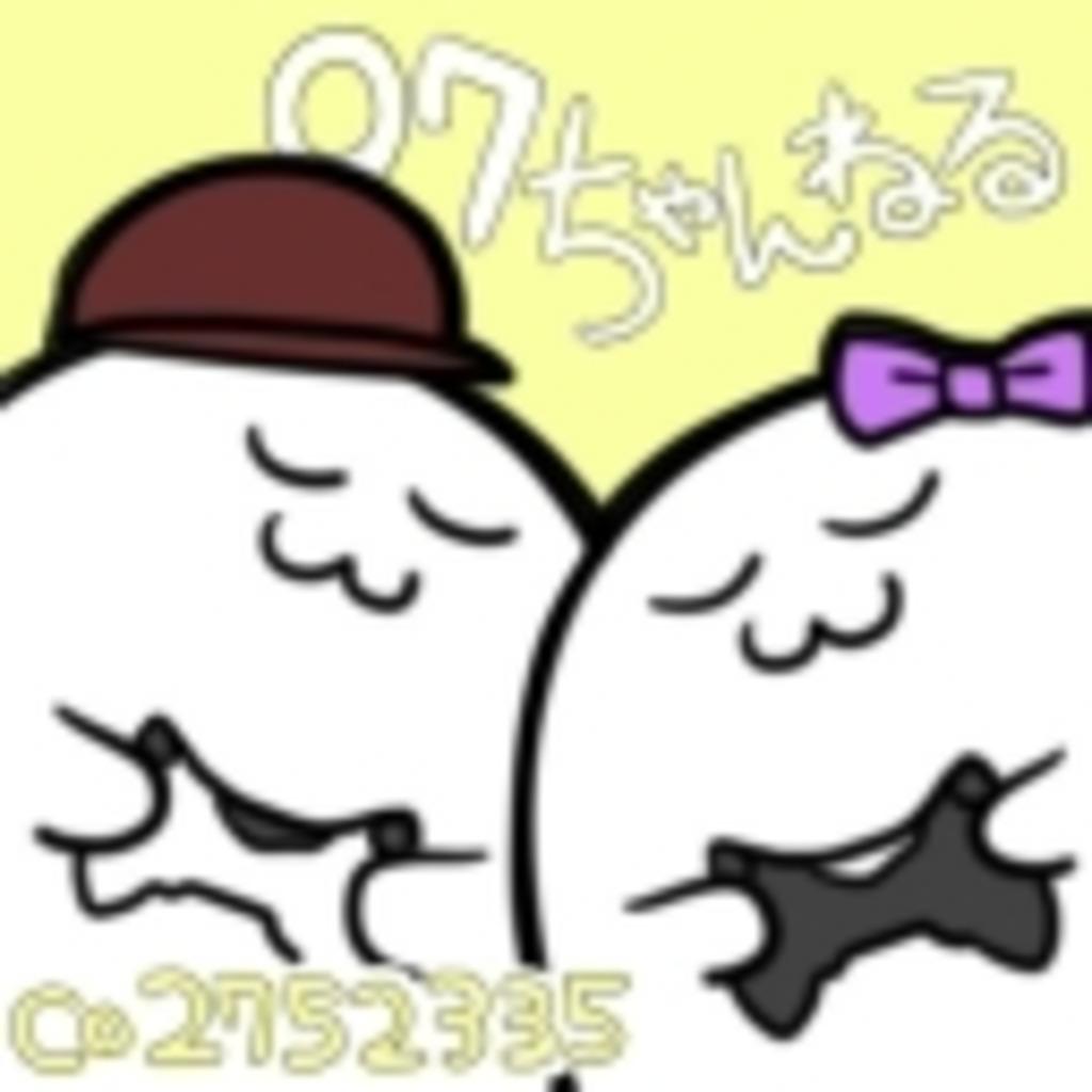 07【ゲーム】ちゃんねる