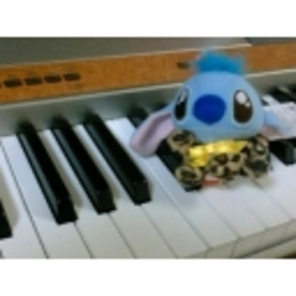 かどっこでピアノ弾きます