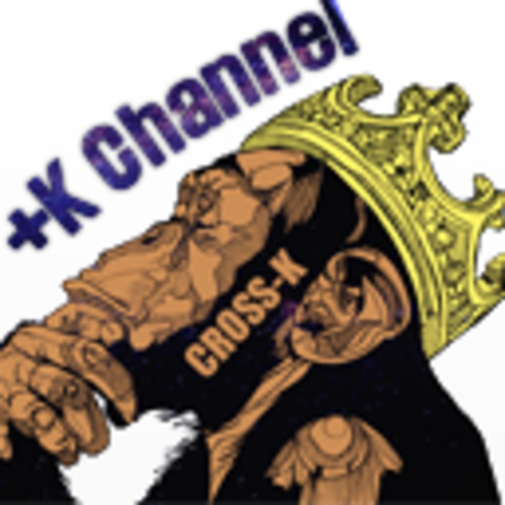 +K Channel