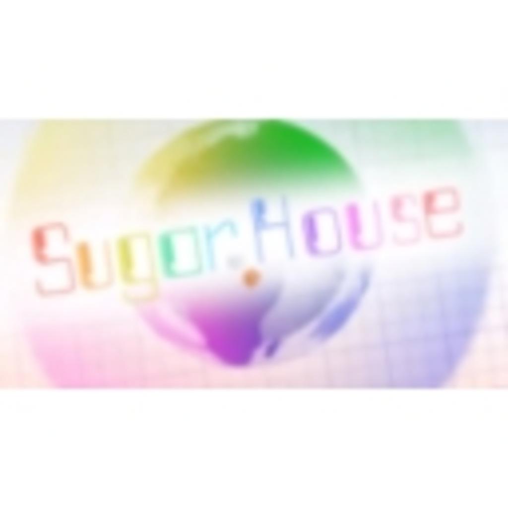 sugerhouseの日常