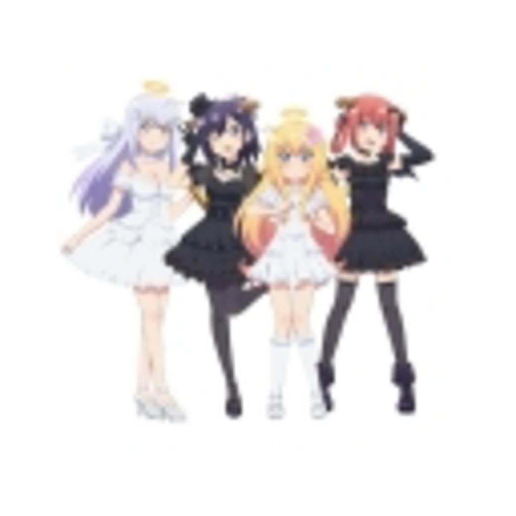 視聴したアニメ☆2