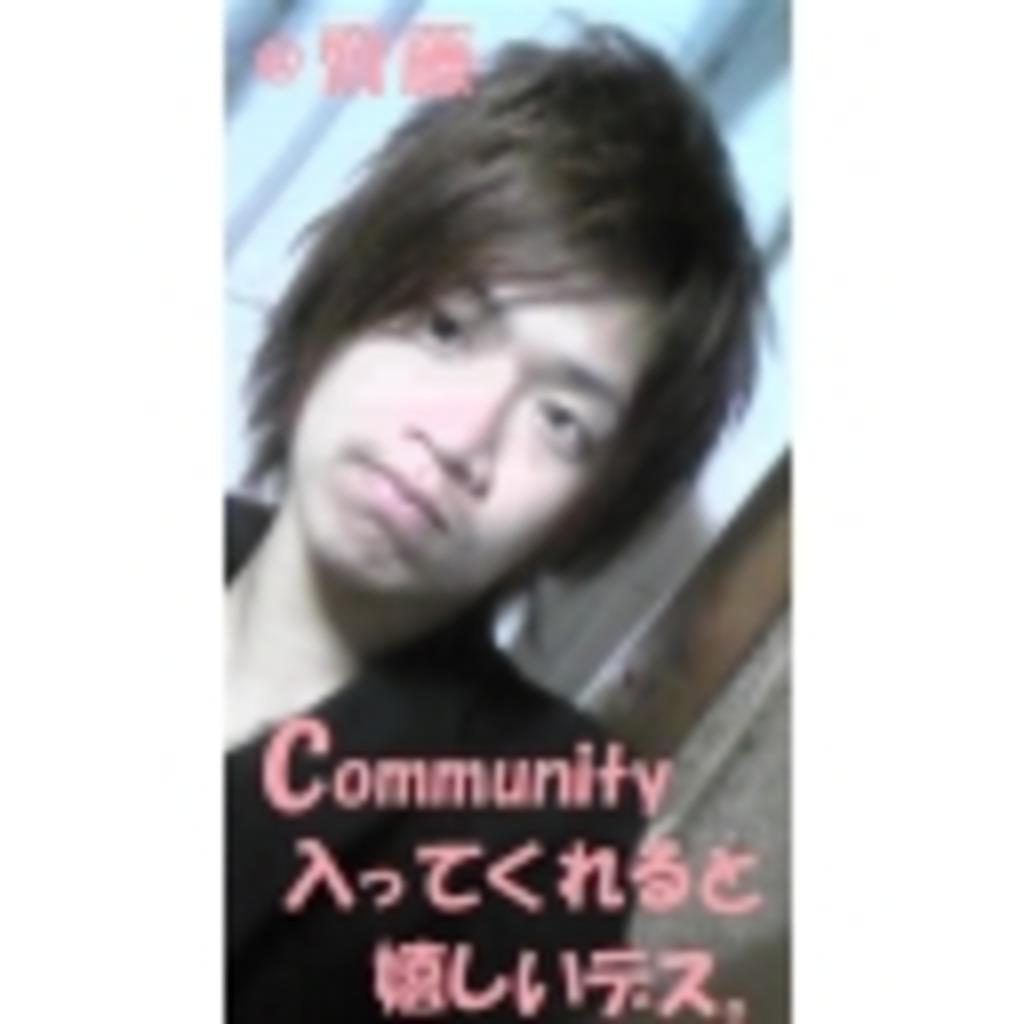 [齊藤#優しいVer#]の~Community~