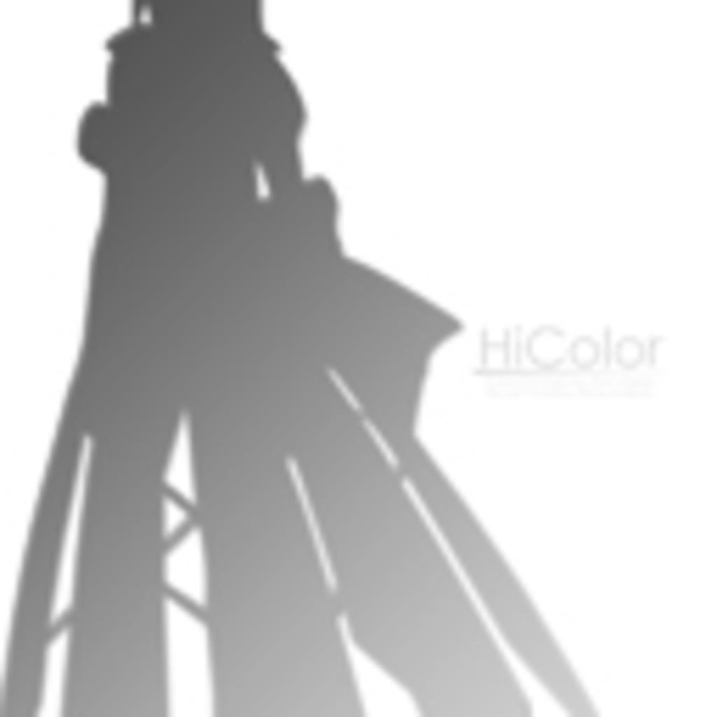 HiColor