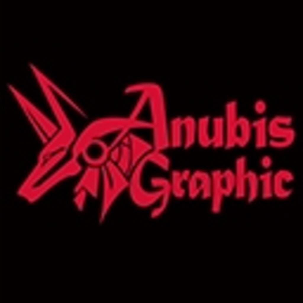 AnubisGraphic