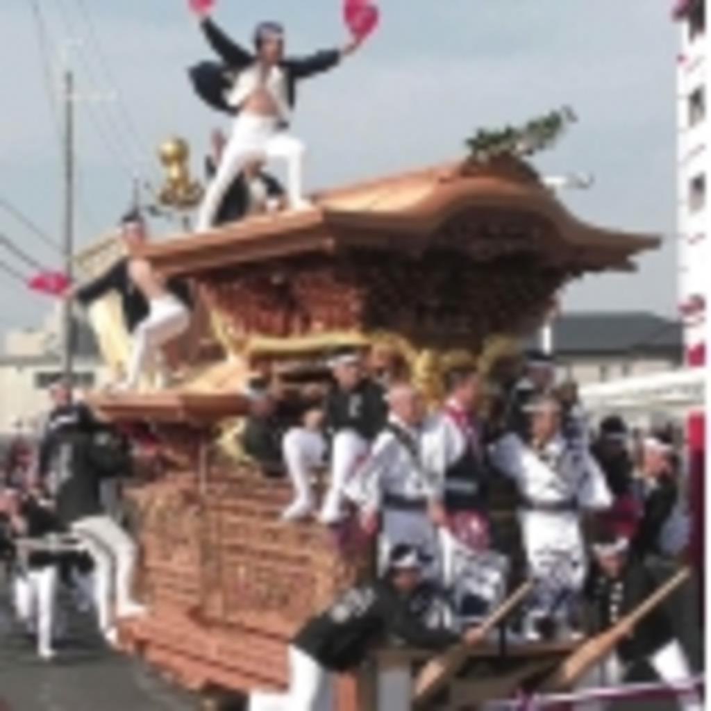 ダンジリJAPAN 大阪泉州 だんじり祭り応援コミュニティ