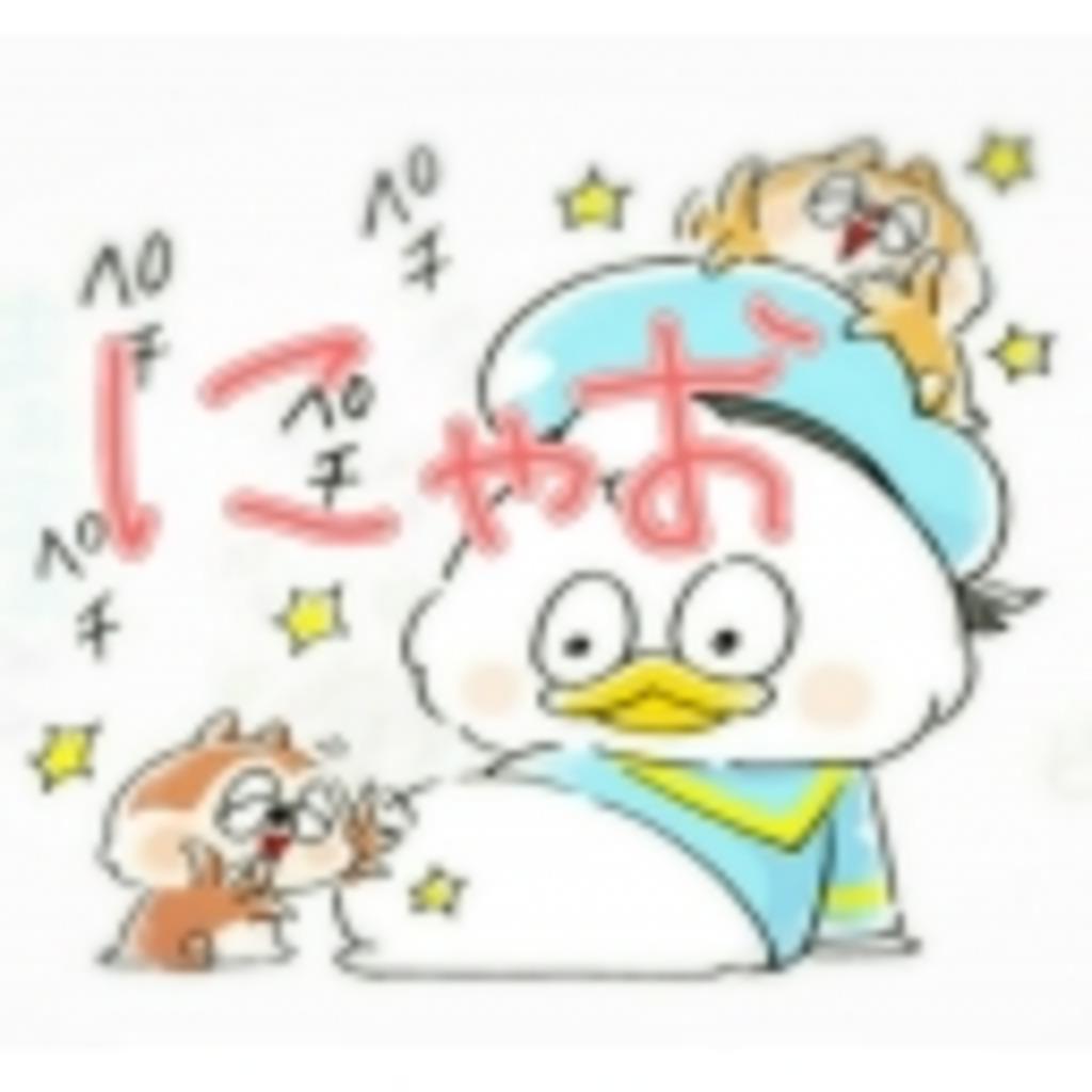 ぺち(*'w')ノツ)゚ロ゚)ペチペチ