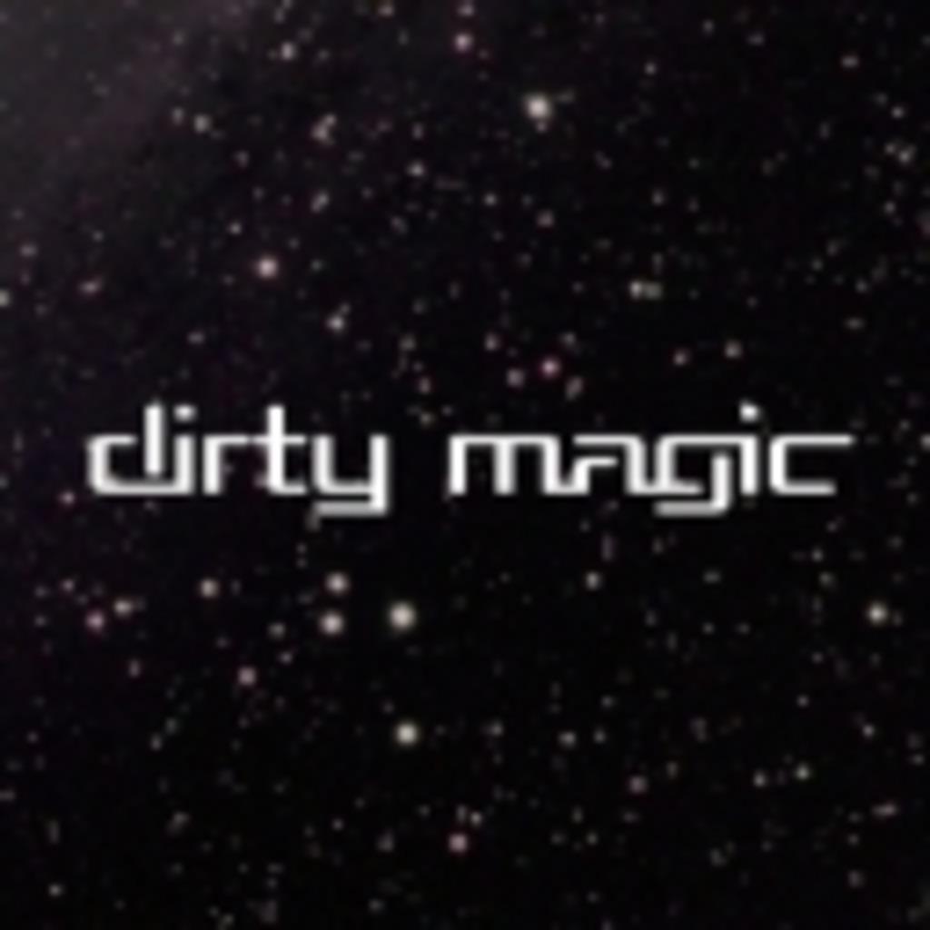 dirty magicさんのコミュニティ