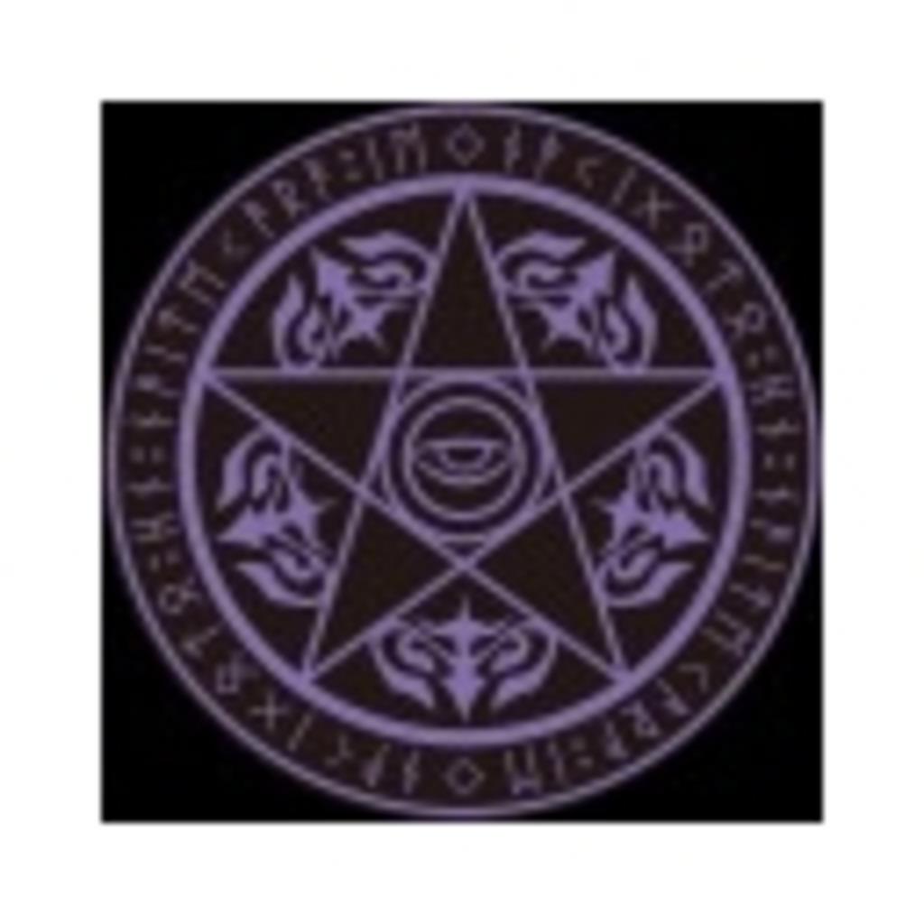 堕天使条約機構 殲滅情報省