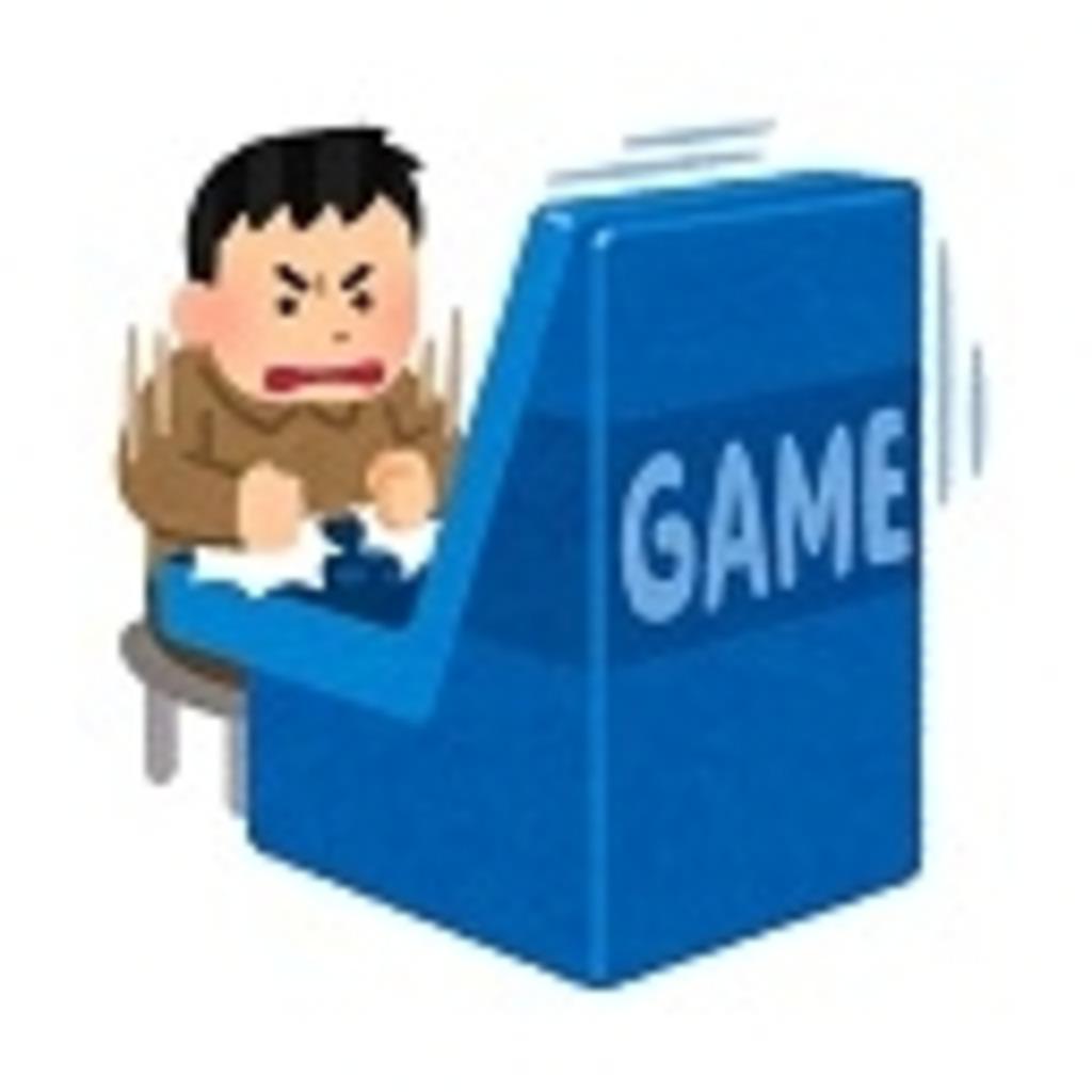 ELASTのゲーム配信
