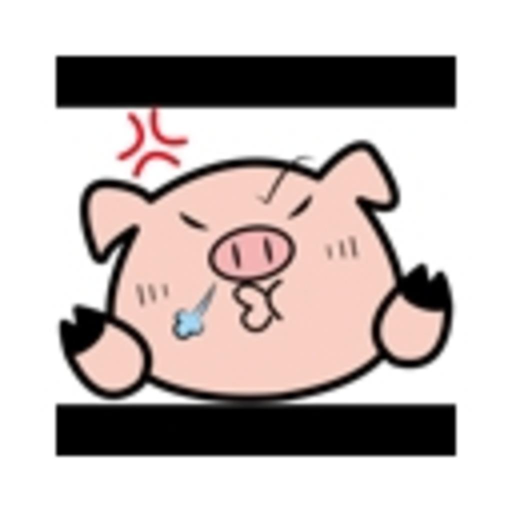 黒豚、ゲームやります