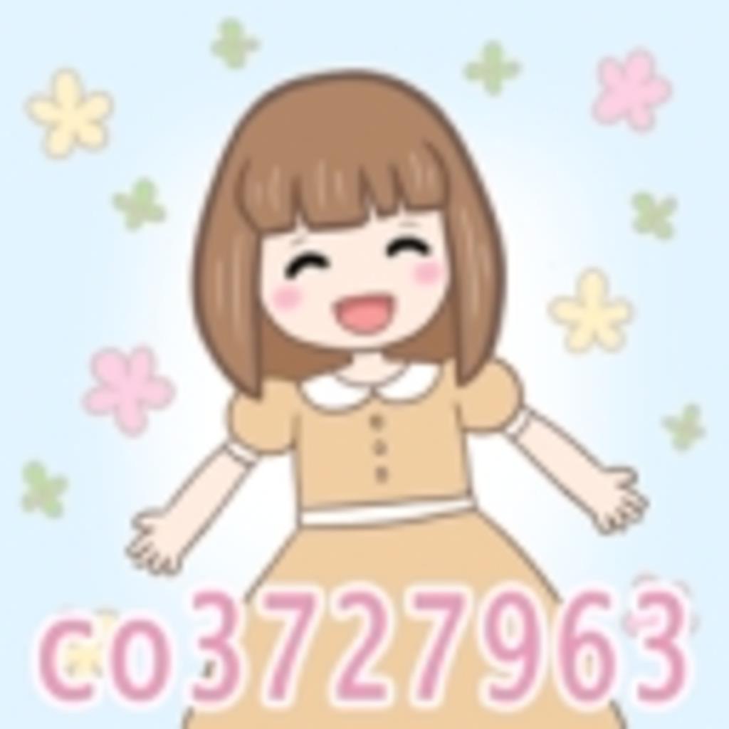 コロナさんと遊ぼう☆