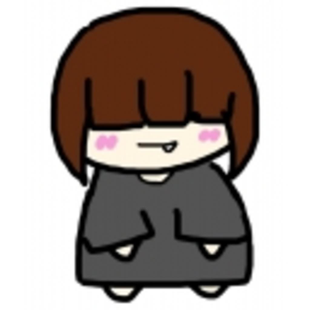 妖怪カガ美愛護団体