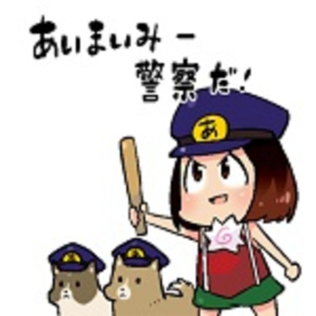 aoinatuさんのコミュニティ