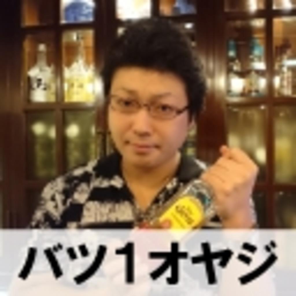 ☆Bar Giraffe☆営業配信中(^^)