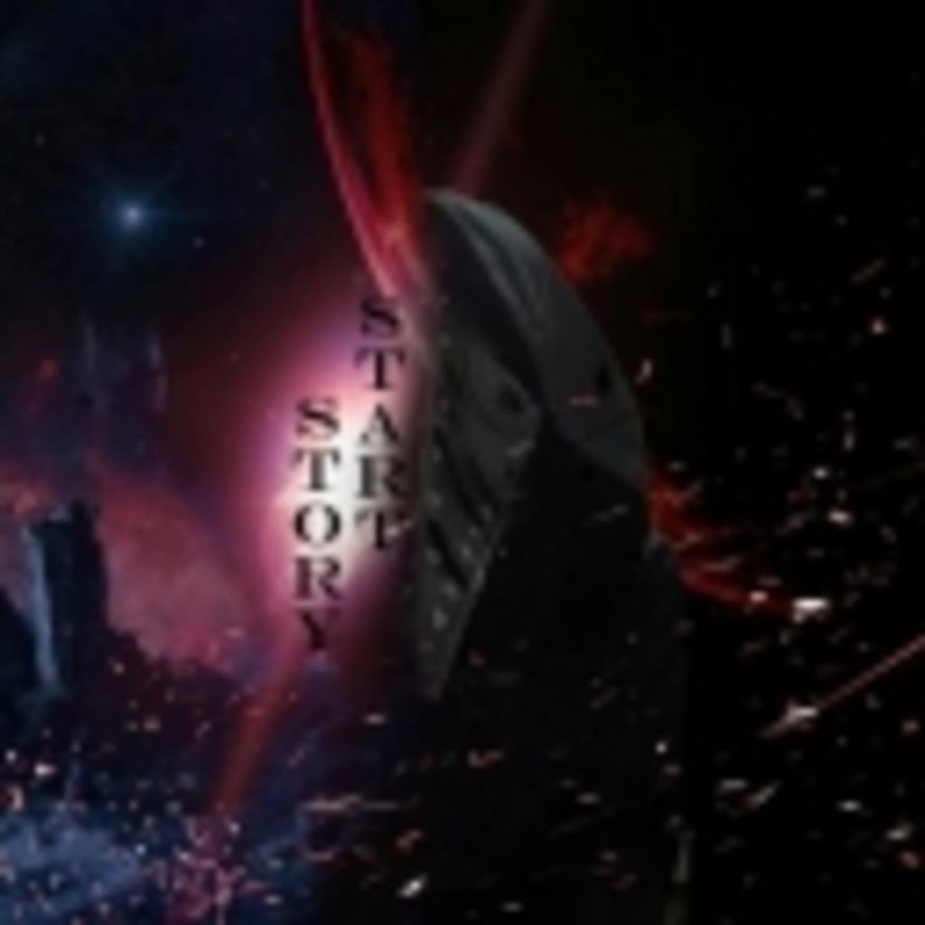 ダークジェダイの太陽系脱出計画