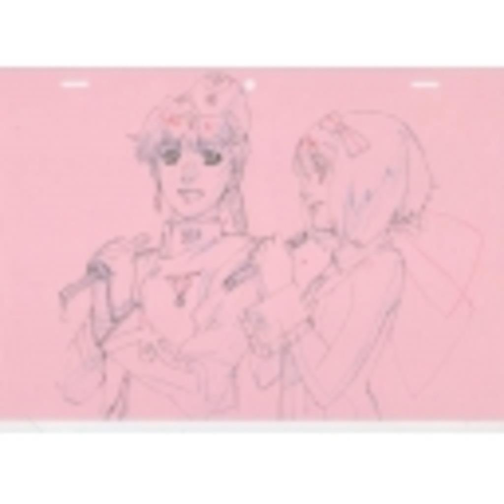 【マクロスF】パチ&スロ【実機配信】