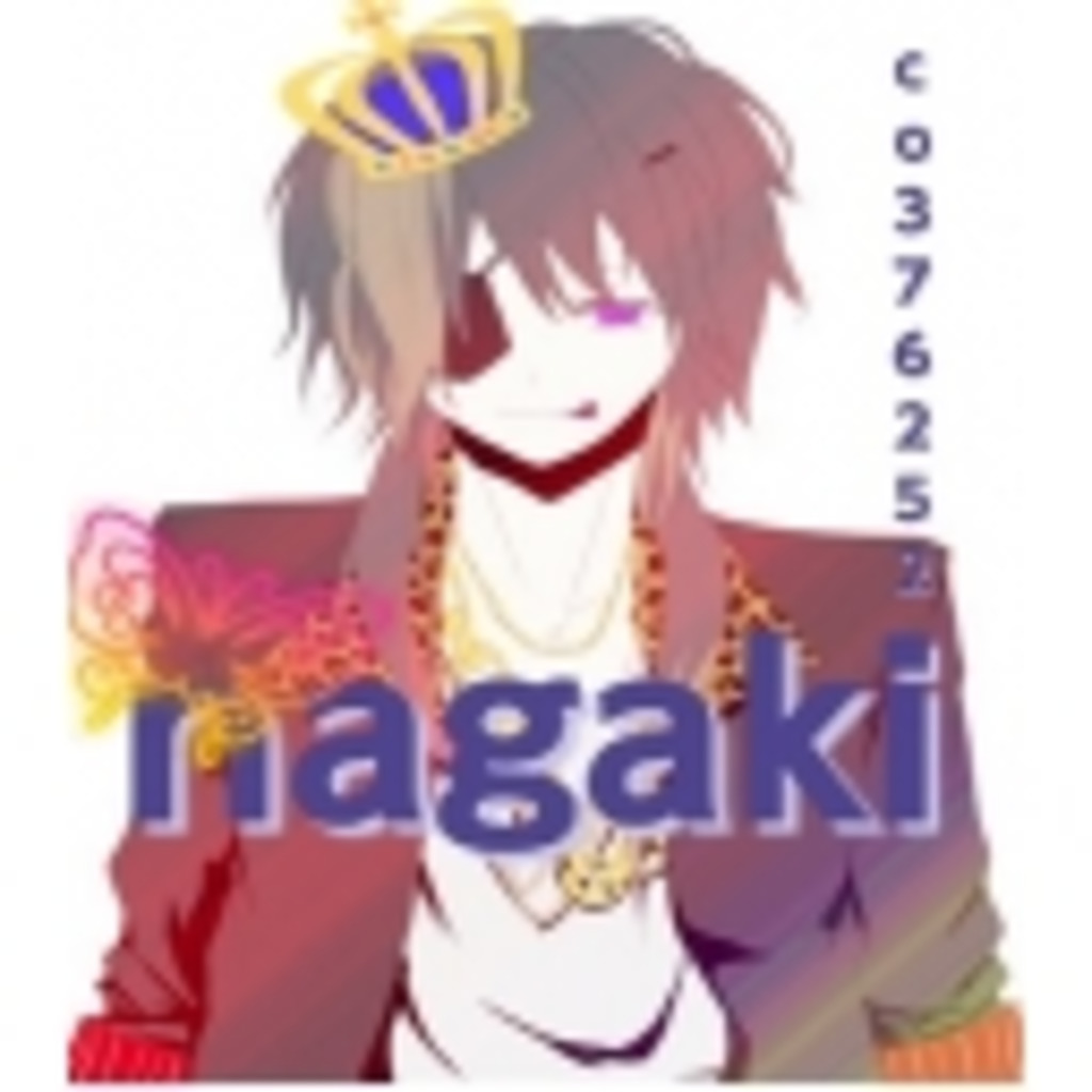 nagakiのOO場コミュ