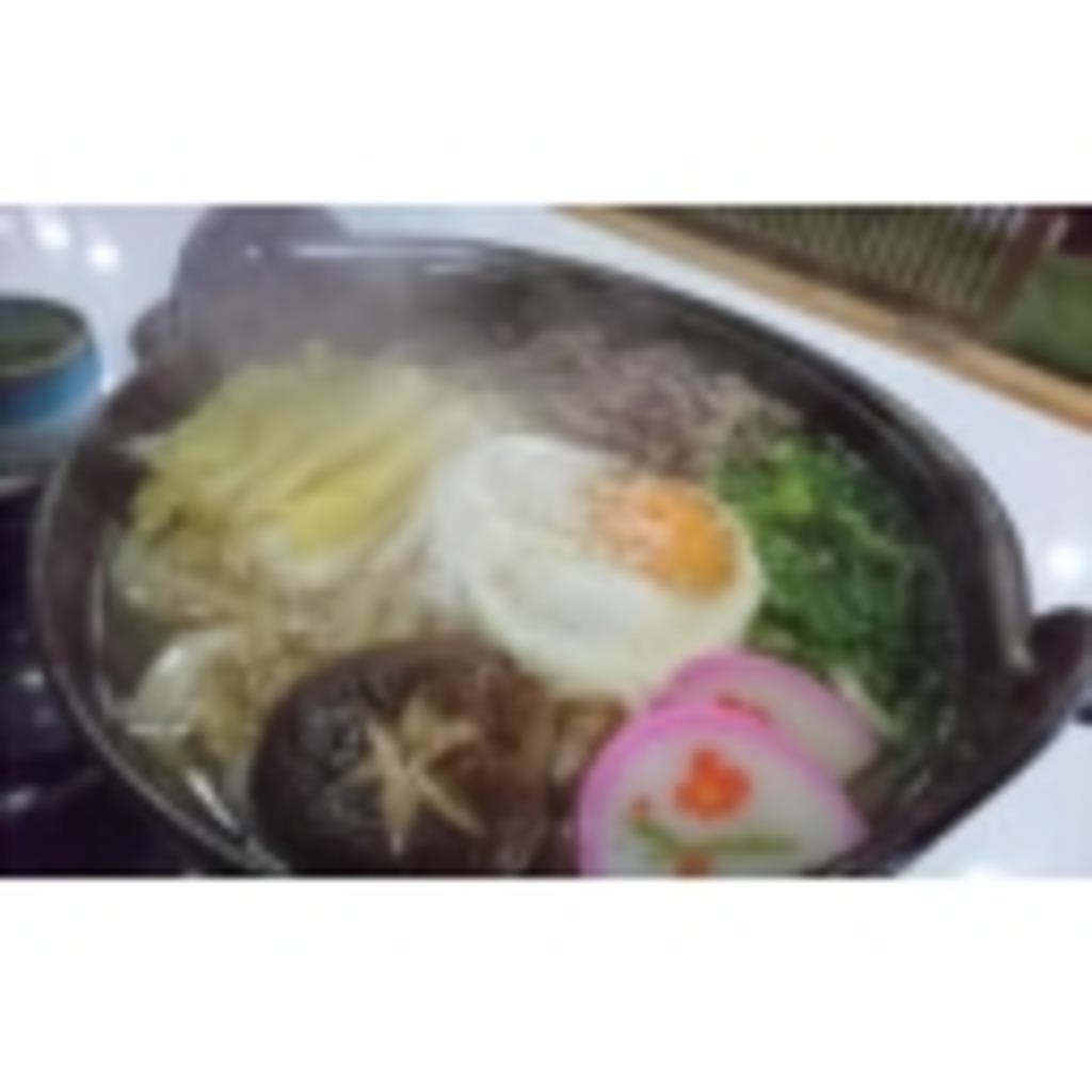 かにクリームコロッケ定食(980円)