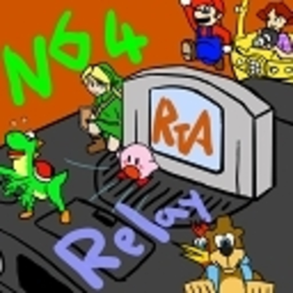 第1回N64RTAリレー