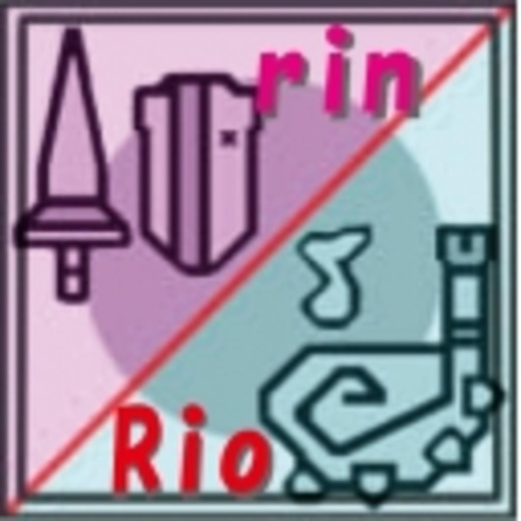 rin&Rioのゲーム放送【仮】