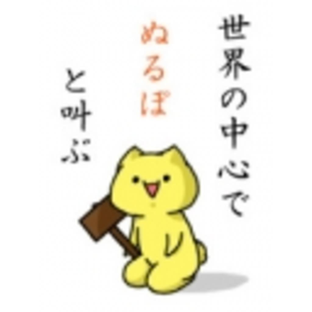 溜まり場 -テラシガ邸-