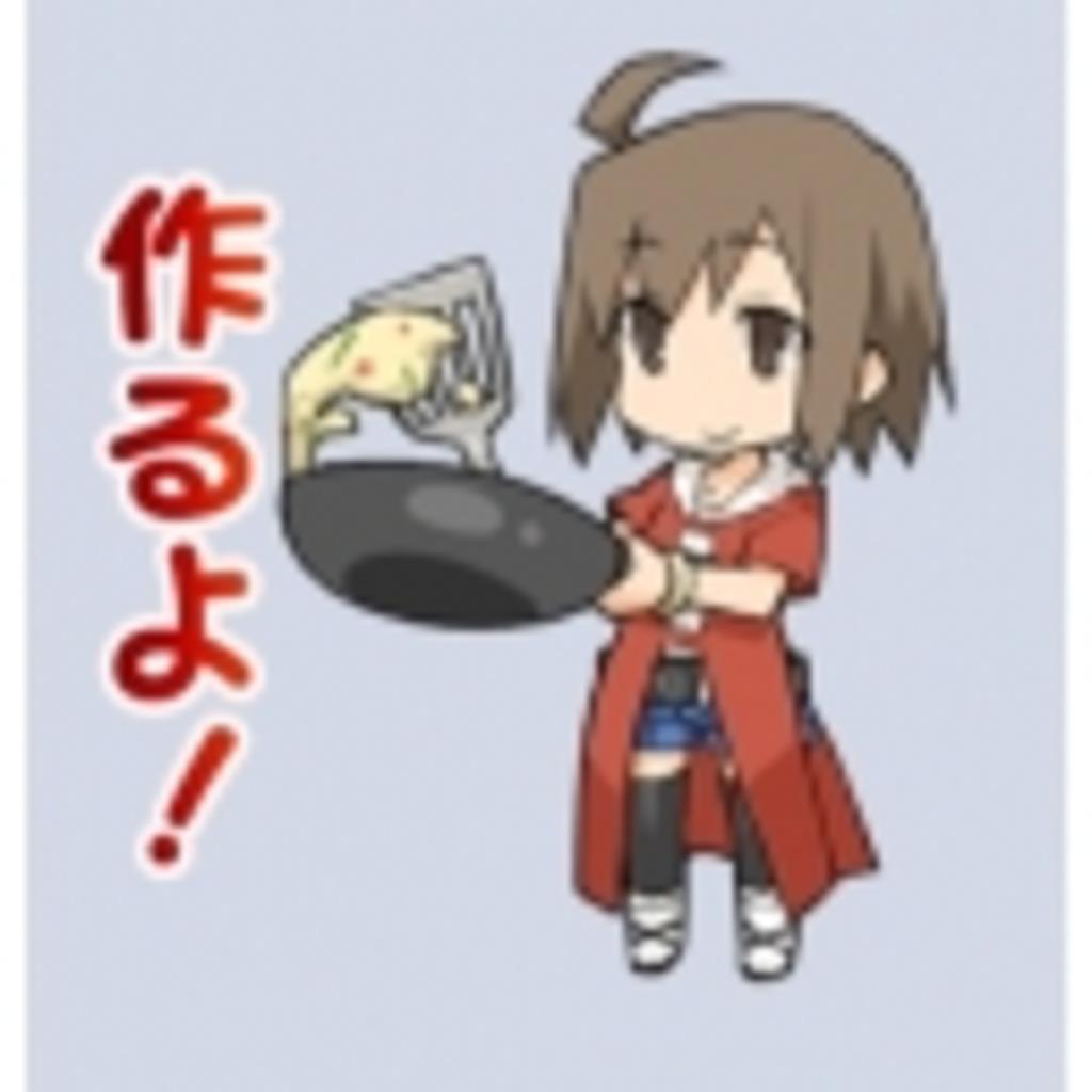 炒飯にお茶を投げる店。