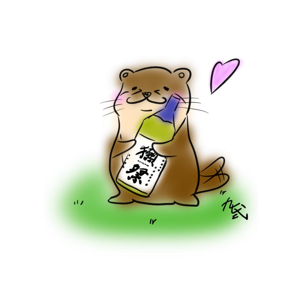 純喫茶九七式