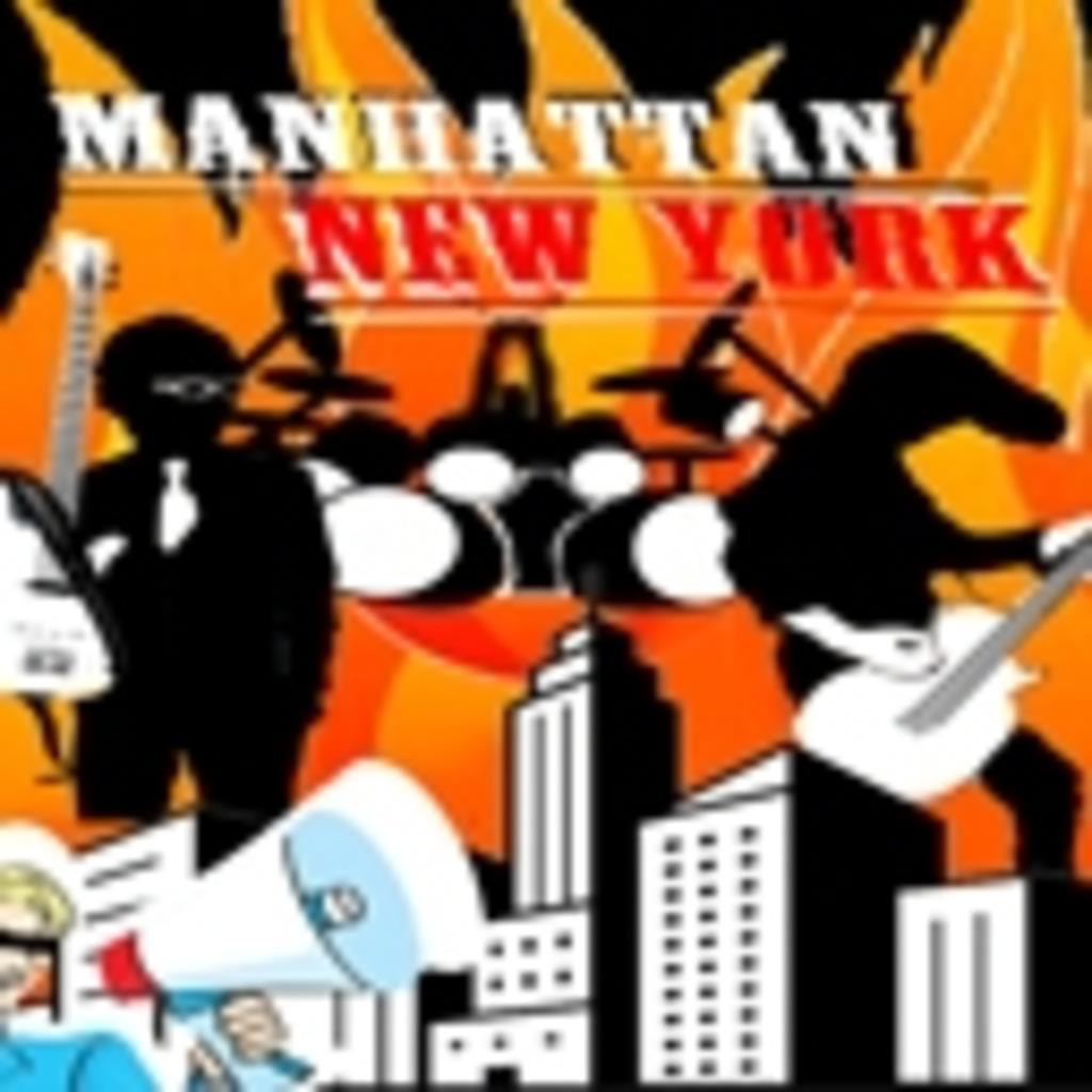 バンド Manhattan New York