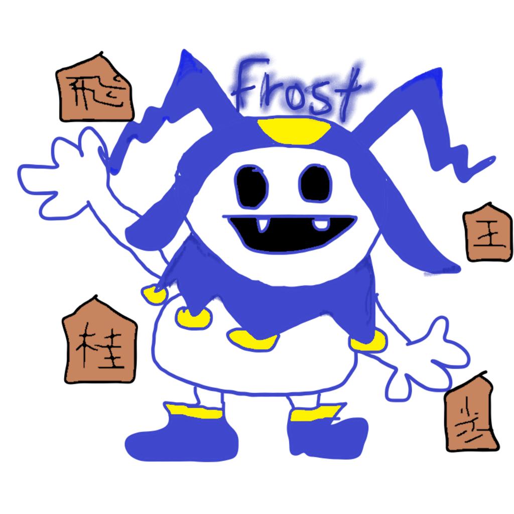 フロストのゲームコミュ