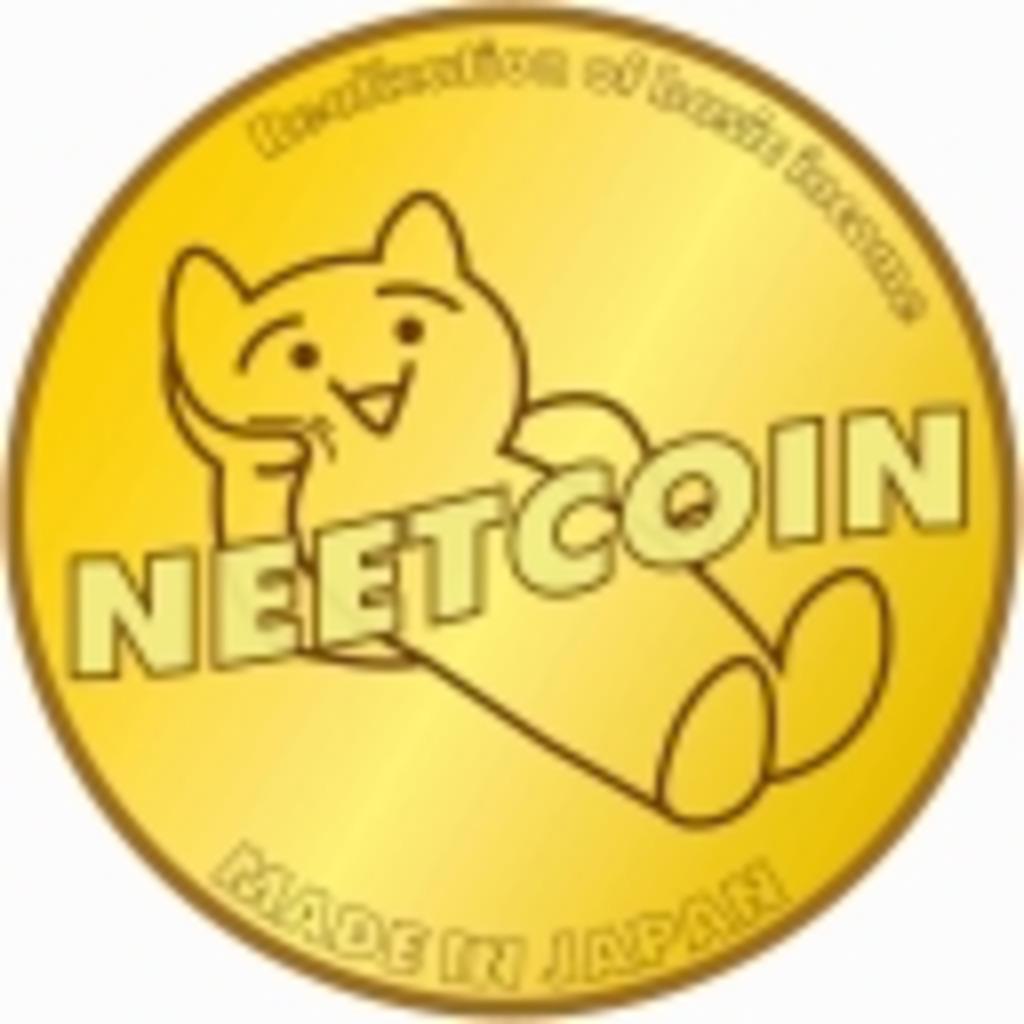 【非公式】NEETCOIN – NEETのための新しい仮想通貨