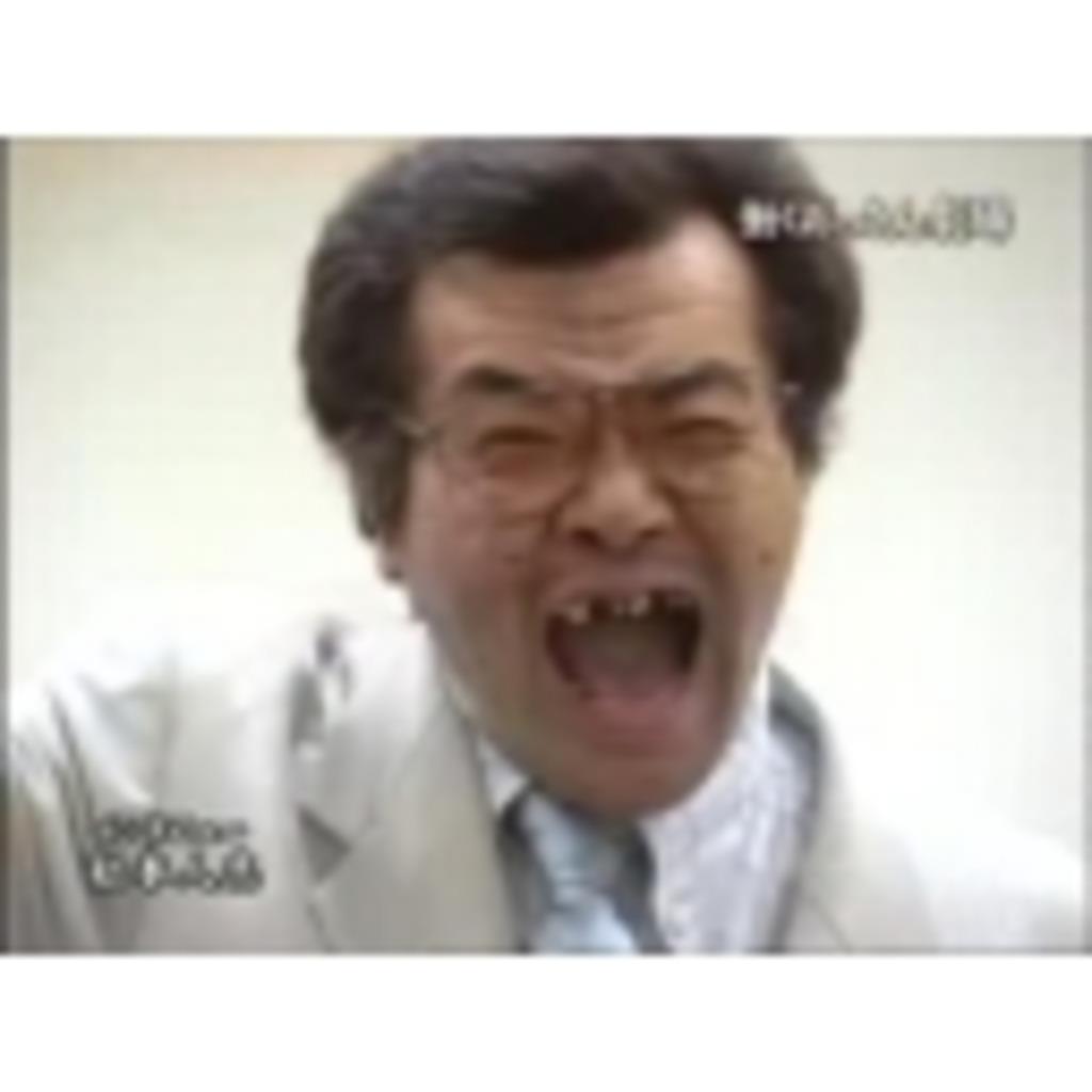 加勢タカシさんのコミュニティ