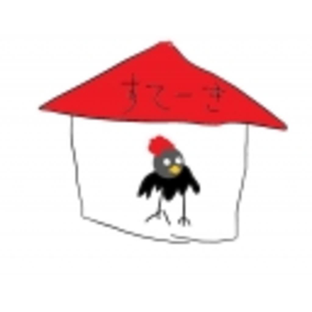 黒チキンステーキハウス