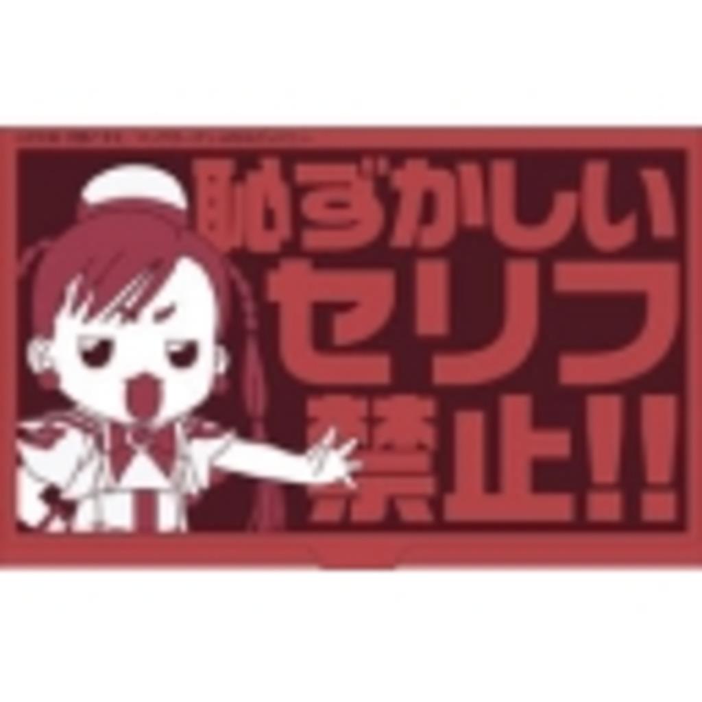 【雑談】衝動らぢお